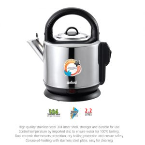 SANFORD KETTLE SF1890EK